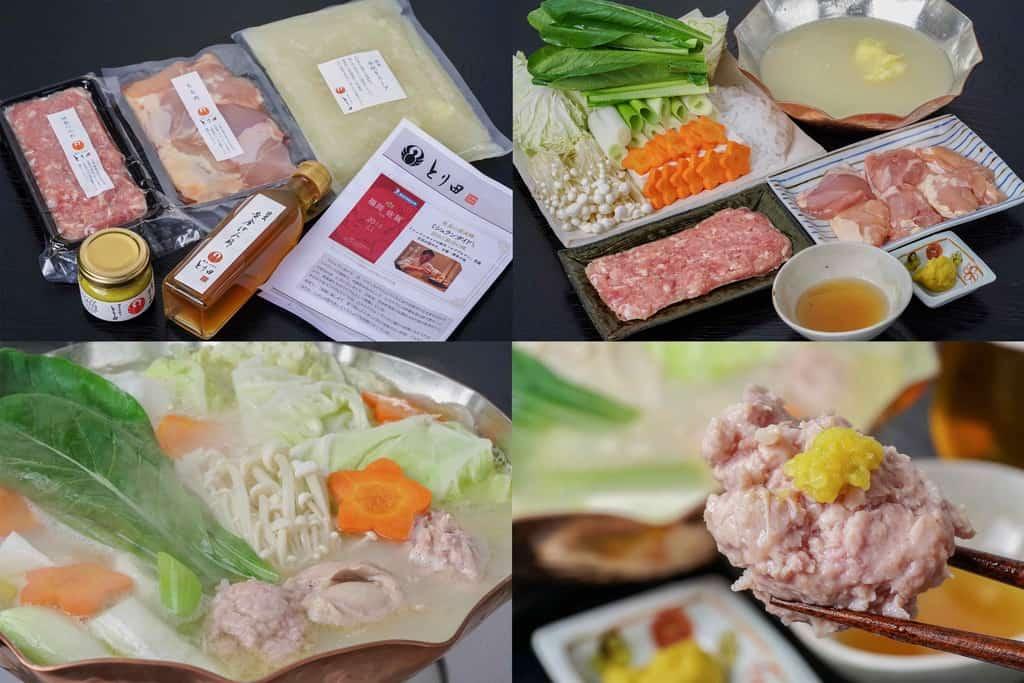 博多とり田のお取り寄せ水炊き鍋セット、通販水炊き、お取り寄せ鍋料理