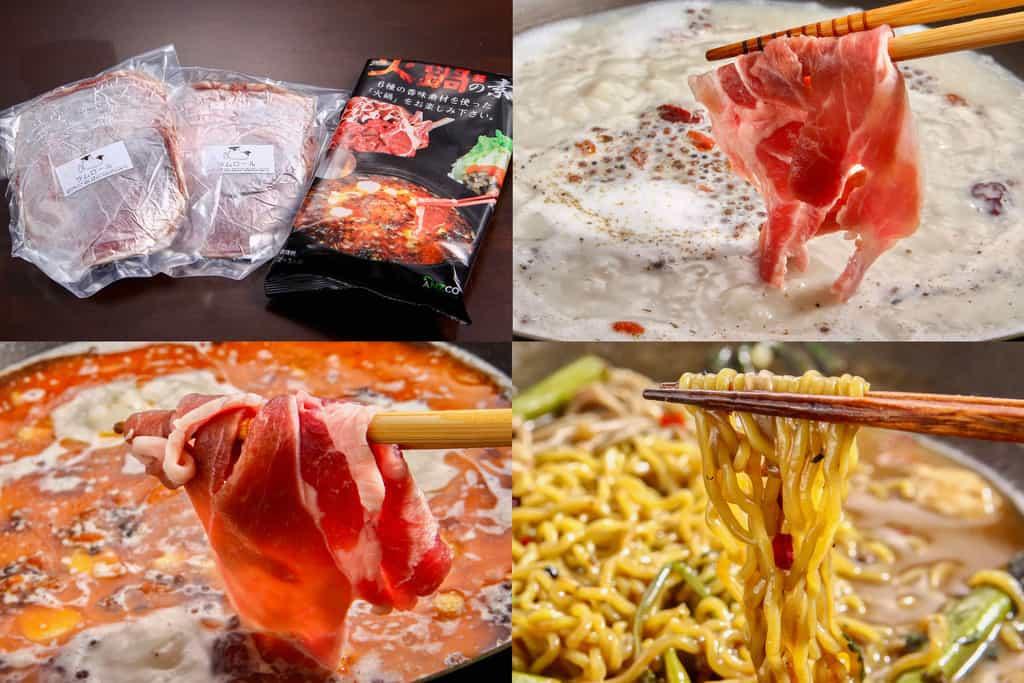 東洋肉店のお取り寄せ火鍋セット、通販火鍋、羊肉料理