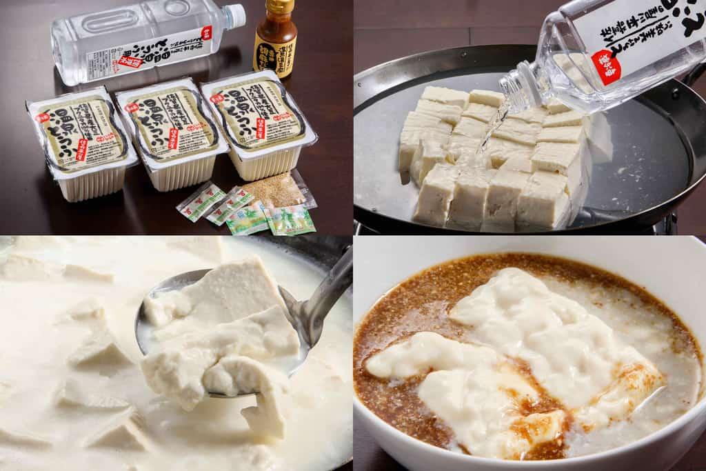 平川食品工業の嬉野温泉名物お取り寄せ温泉湯豆腐セット、通販温泉湯豆腐セット、豆腐鍋