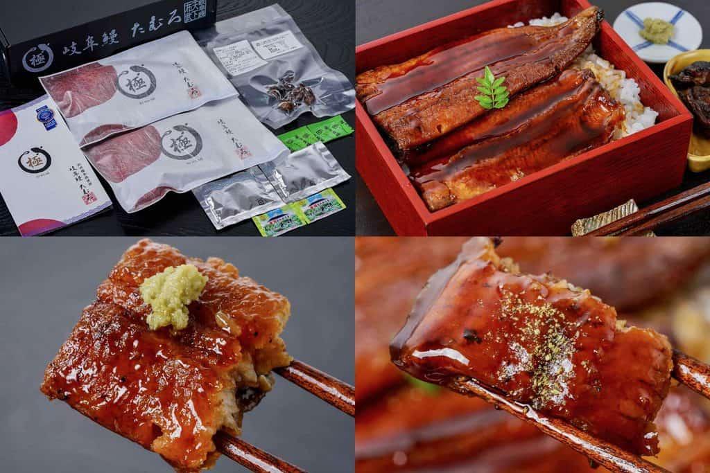 うなぎ屋たむろの通販うなぎ蒲焼き、お取り寄せうなぎ蒲焼き、鰻、ウナギ、うな重