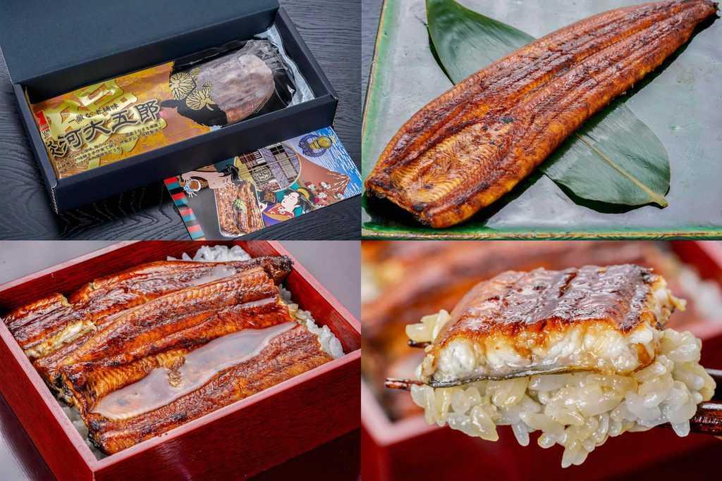 大五うなぎ工房の通販うなぎ蒲焼「駿河大五郎1尾」、お取り寄せうなぎ蒲焼き、うな重、うな丼、鰻、ウナギ