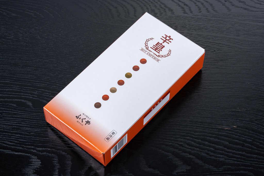 味の明太子ふくやの辛皇(ホットエンペラー)のパッケージ、通販・お取り寄せ辛子明太子