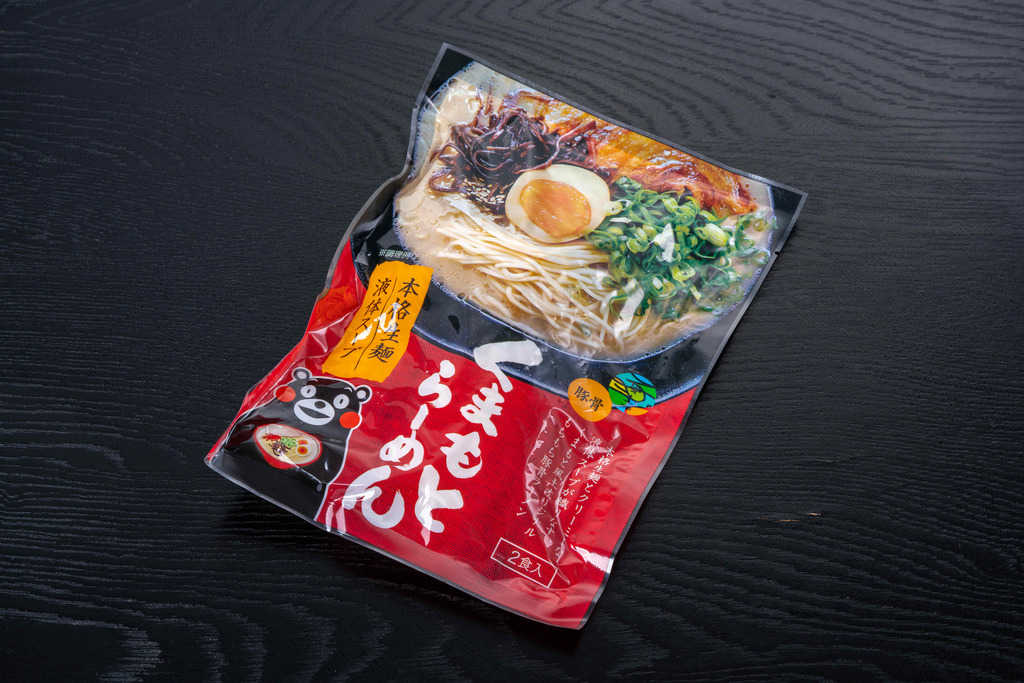 くまもと風土のくまもとラーメン2食入り1袋、通販熊本ラーメン1袋のパッケージ