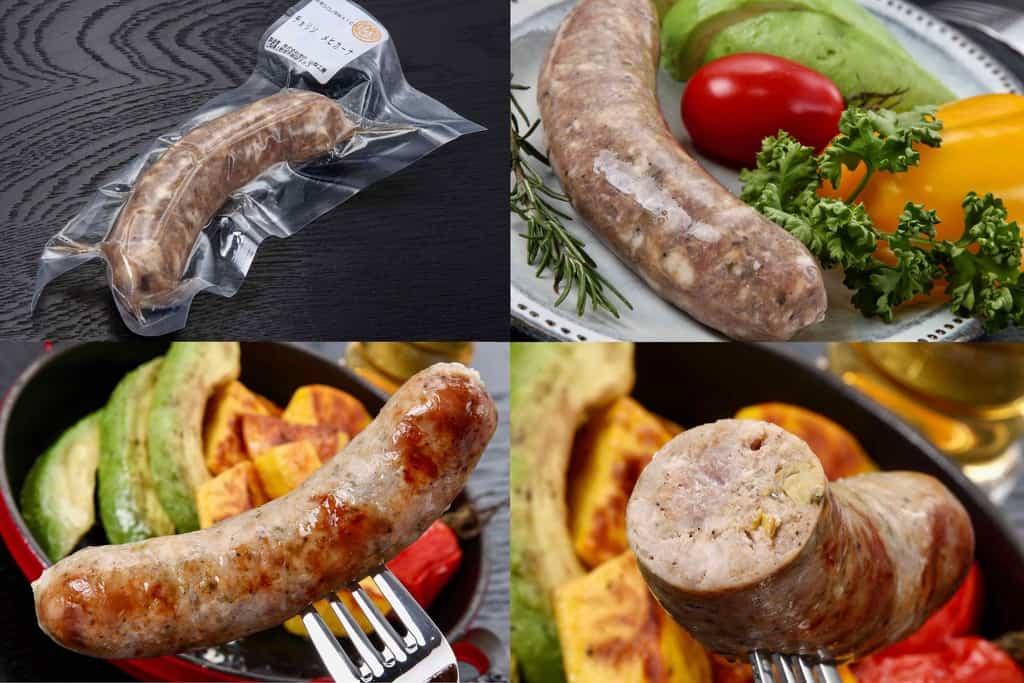 世界のソーセージhayariのお取り寄せチョリソメヒカーナ、美味しいメキシコのソーセージ「チョリソ メヒカーナ」