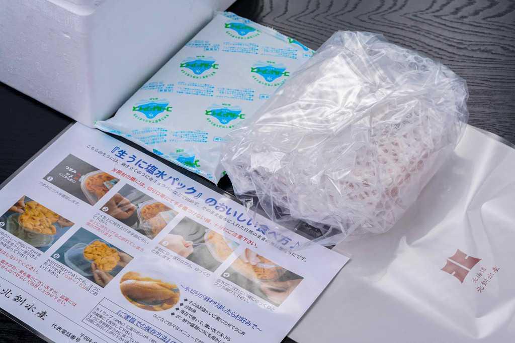 北釧水産の通販・お取り寄せ「利尻産えぞばふんうに(無添加塩水パック)100g」のセット内容