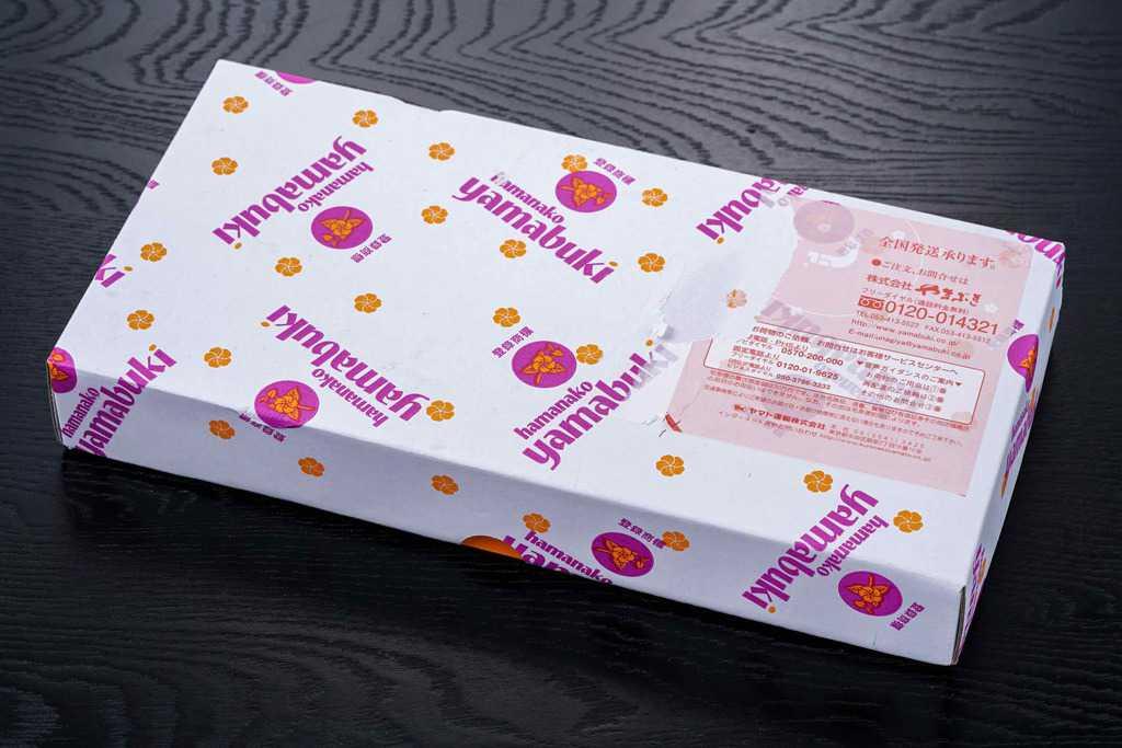 浜名湖山吹の通販うなぎの蒲焼きが入った外装箱