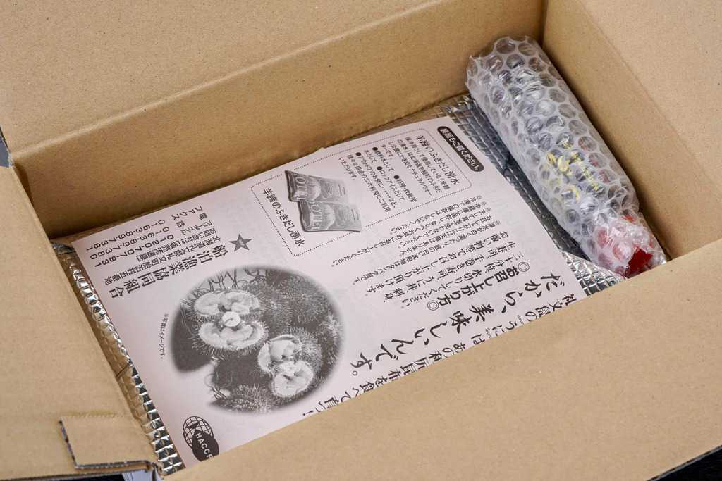 礼文島船泊漁業協同組合のお取り寄せエゾバフンウニが入った箱の中身