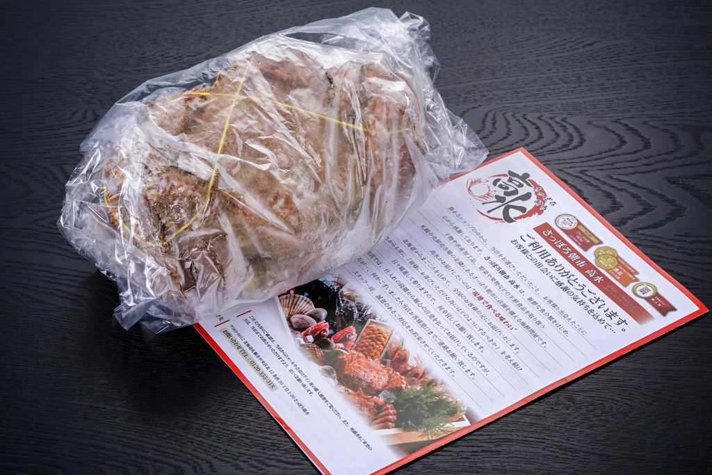 さっぽろ朝市 高水の通販・お取り寄せ超特大ジャンボ毛蟹1.2kg、毛ガニ・リーフレット