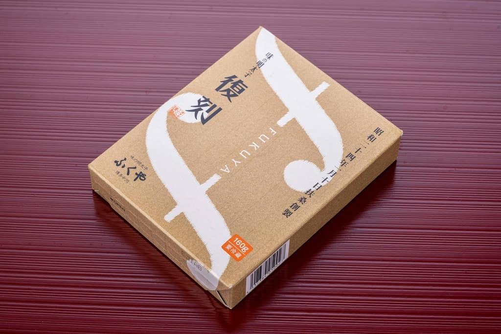 通販・お取り寄せ辛子明太子、博多中洲ふくやの味の明太子「復刻」のパッケージ