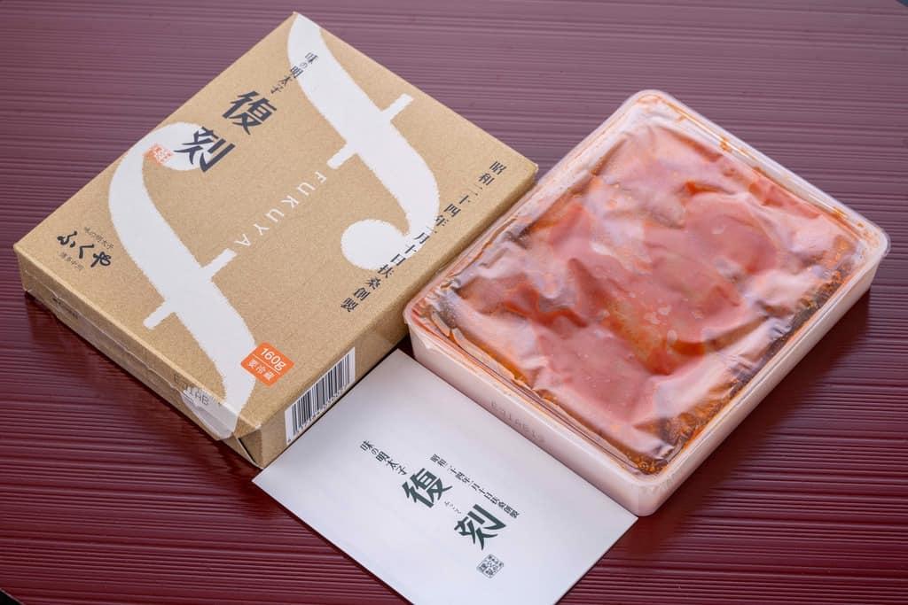 通販・お取り寄せ辛子明太子、博多中洲ふくやの味の明太子「復刻」のパッケージとその中身