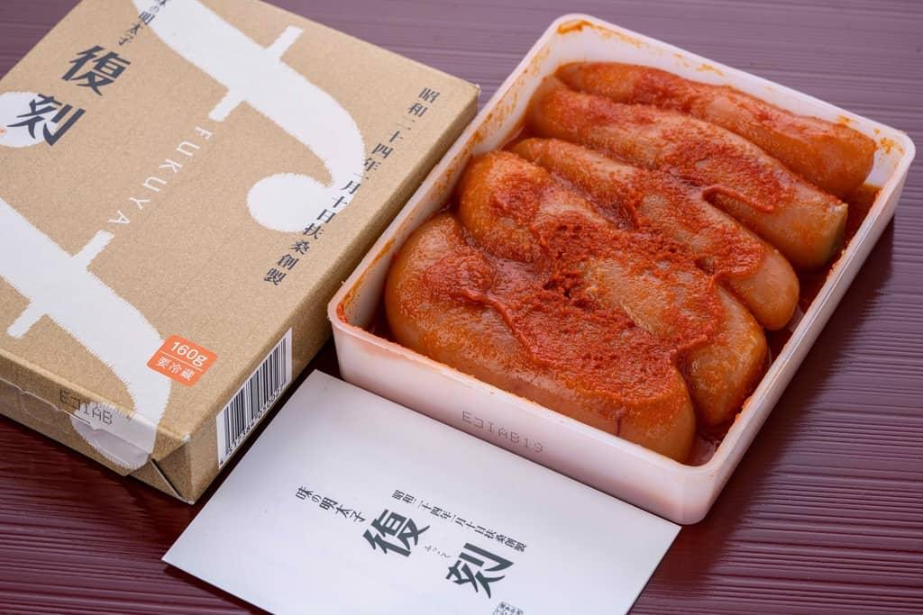 博多中洲ふくやの味の明太子「復刻」160g・化粧箱・リーフレット