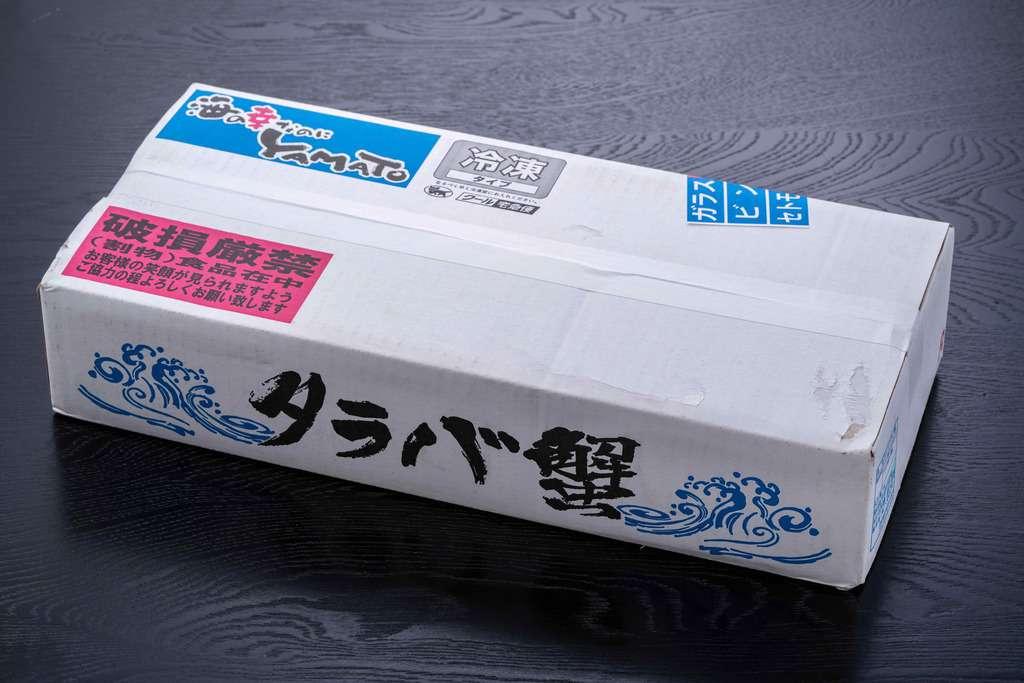 海の幸なのにYAMATOの「特大タラバ蟹1kg」入った箱、通販・お取り寄せタラバガニ