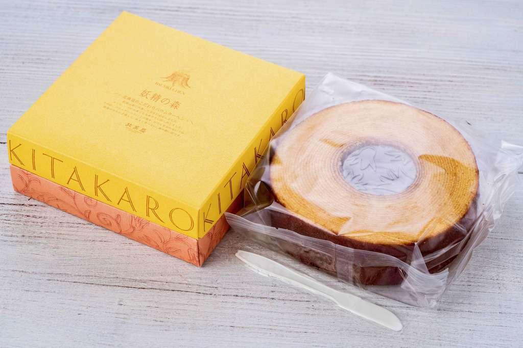 北菓楼のバウムクーヘン「妖精の森」と化粧箱、北海道銘菓、北海道土産
