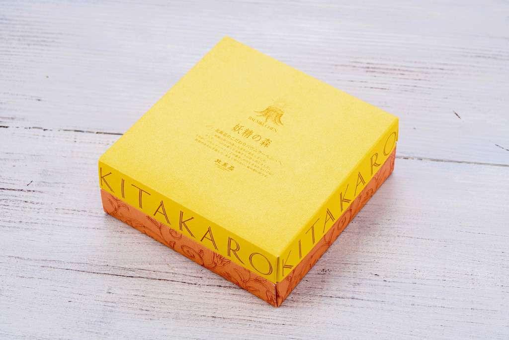 通販・お取り寄せ北菓楼のバウムクーヘン「妖精の森」の化粧箱、北海道銘菓、北海道土産