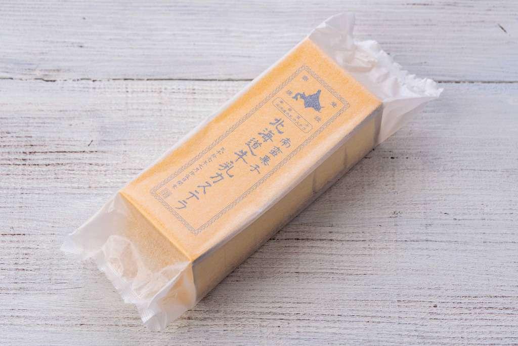 袋に入った北海道牛乳カステラ、北海道土産のカステラ