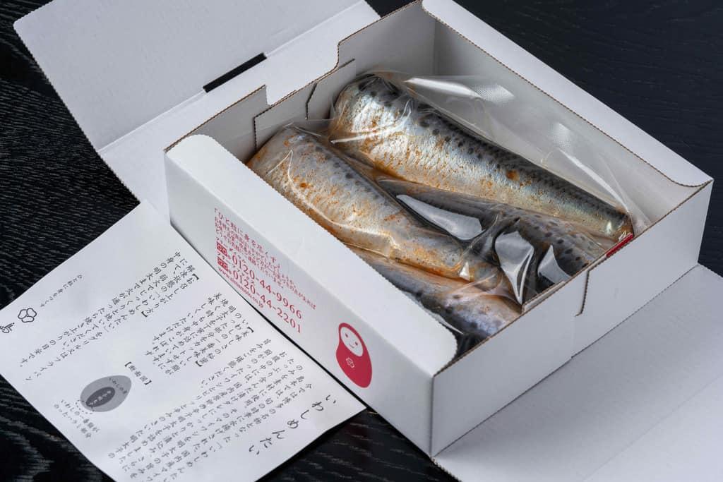 島本食品のお取り寄せいわしめんたい(4尾入)とリーフレット