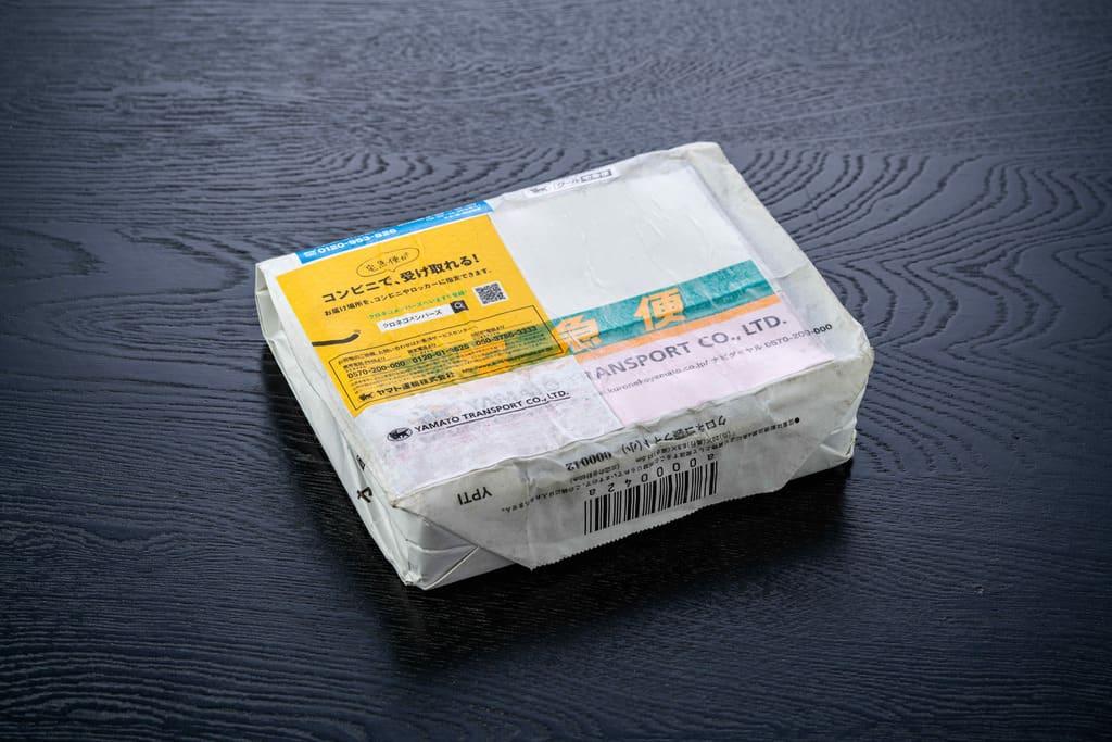 クロネコヤマトの宅急便の箱