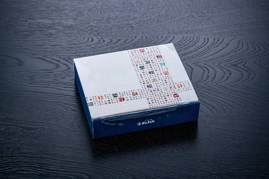 北海道ぎょれんの通販いくら醤油漬100g×2(北海道産・昆布しょうゆ味)のギフト箱