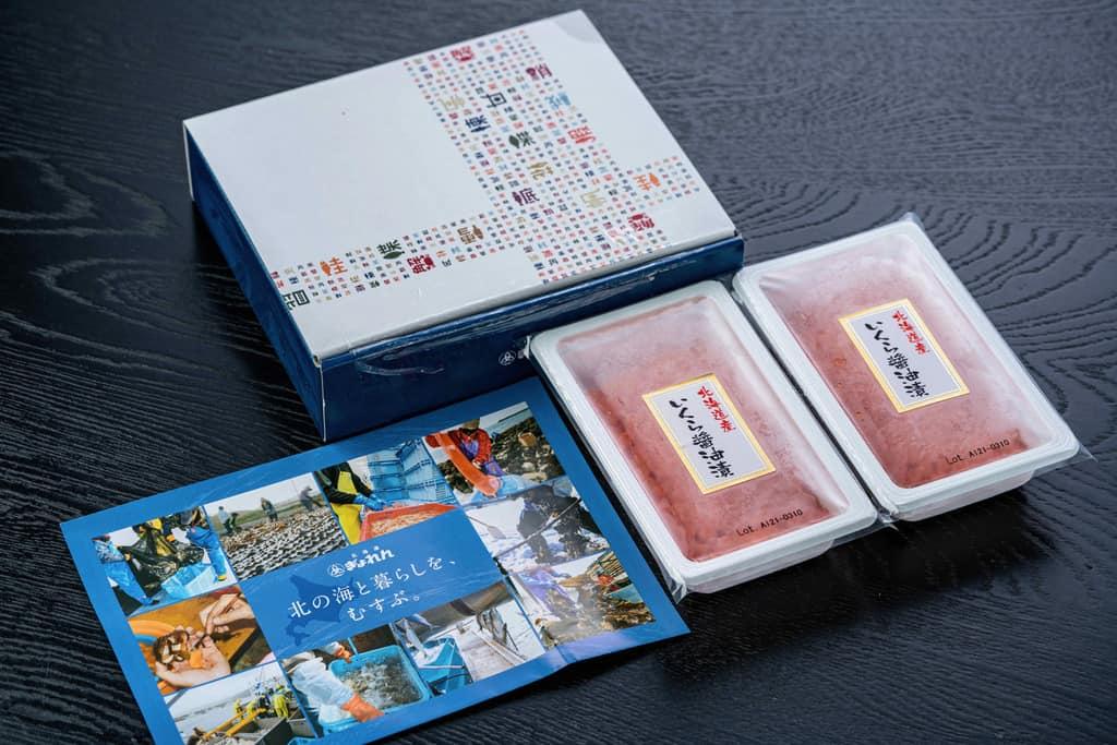 北海道ぎょれんのいくら醤油漬(昆布醤油味)、化粧箱、リーフレット